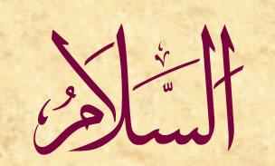 Hastalıktan Şifa Bulmak İçin Dualarda Zikredilecek Esma Es-Selamu - Arapça
