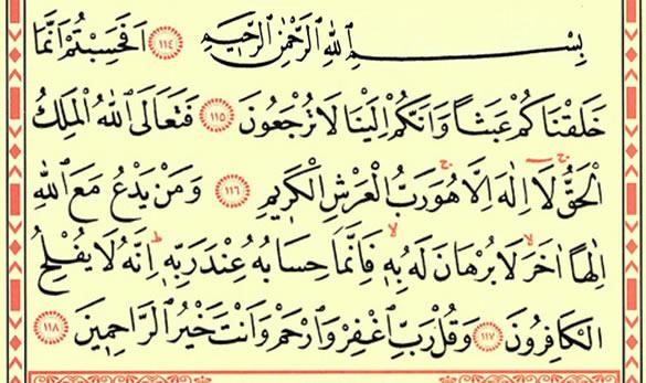 Muminun Suresi 115-118 Arası Ayeti Kerimeler Arapça Okunuş Resmi