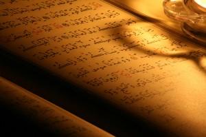 Hastalıklara Şifa Ayetleri