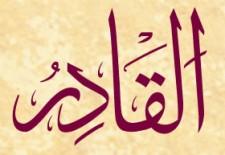 Esmaul Hüsna İle Çeşitli Sıkıntılara Şifa - Allah'u Teala'nın El-Kadir (c.c.) Esması ile Yapılabilecek Dualar