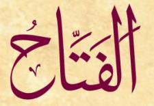 Esmaul Hüsna - El-Fettah