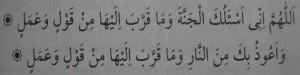 Cenneti İsteme ve Cehennemden Allah'a sığınma Duası