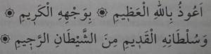 """Şeytan'dan Allah'u Tealaya Sığınmak İçin """"Sığınma Duası"""""""