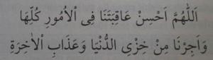 Büyük Belalar İsabet Etmeden Ölme Duası