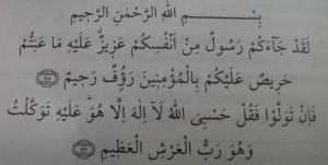 Tevbe Suresi 128-129 ayetleri, İkram ve Cenneti Kazanmak İçin