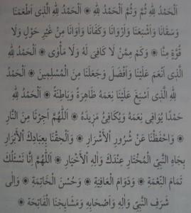 Ali Haydar el Ahıshavi Hz. (Kuddise Sirruh)'nin Yemek Duası