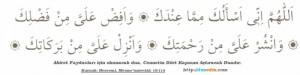 Ahiret Nimetleri İçin Dua - Cennetin Dört Kapısını Açmasına vesile olacak dua